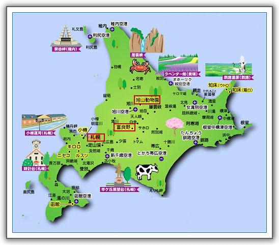 【2013‧北海道親子遊】(08)。Day 0。行程確定