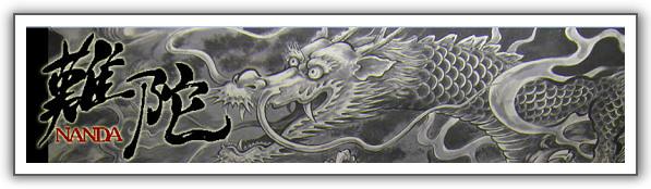 【2013‧北海道親子遊】(16)。Day 3。難陀‧令人感動到流淚的螃蟹吃到飽