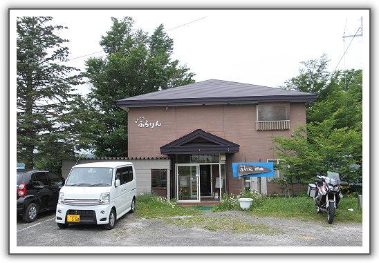 【2013‧北海道親子遊】(26)。Day 6。麓鄉 ふらりん(Furalin) Youth Hostel。CP值超高的青年旅館