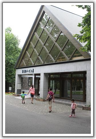 【2013‧北海道親子遊】(27)。Day 7。富良野。チーズ工房(起司工房)。冰淇淋 DIY