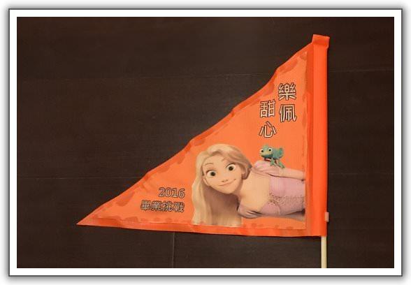 【語馨。畢業挑戰】(09)。樂佩甜心小隊旗