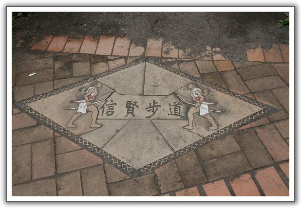 【瘋台灣】(66)。104年02月 新北烏來區。信賢步道