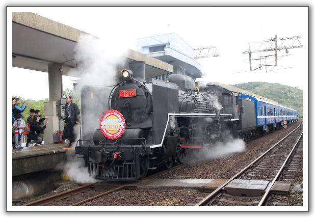 【瘋台灣】(69-1)。104年03月。仲夏寶島號 — 蒸汽火車遇見幾米星空列車 (上)