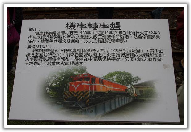 【瘋台灣】(69-2)。104年03月。仲夏寶島號 — 蒸汽火車遇見幾米星空列車 (下)