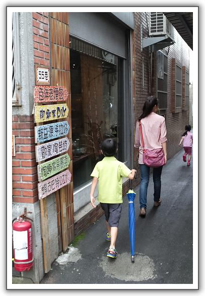 【瘋台灣】(72)。104年05月 新北鶯歌。老街馬賽克DIY