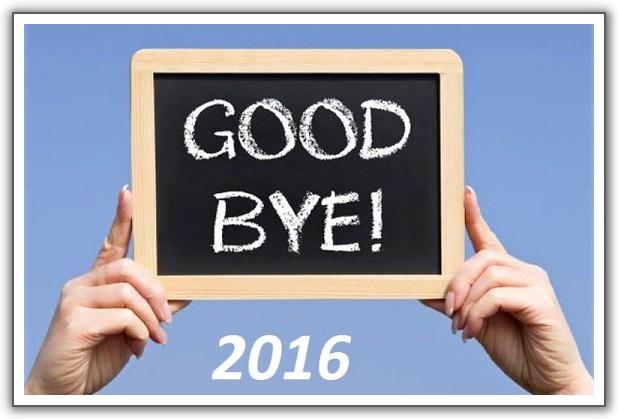 【樂活人生】2016 年度計畫執行成果驗收