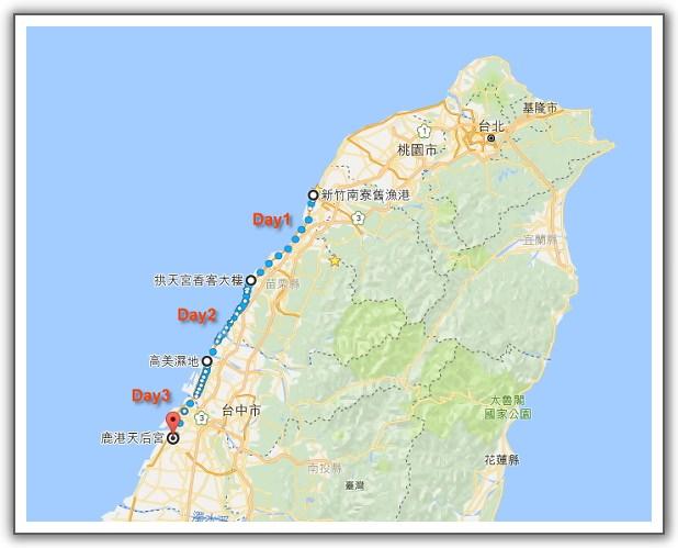 【分段環島】(第二回)新竹到彰化。(01)。緣起
