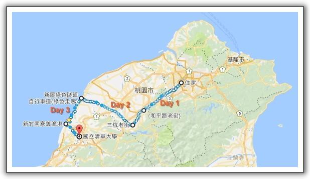 【分段環島】(第一回)板橋到新竹