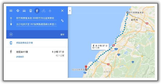 【分段環島】(第二回)新竹到彰化。(03)。Day 0。行程規劃