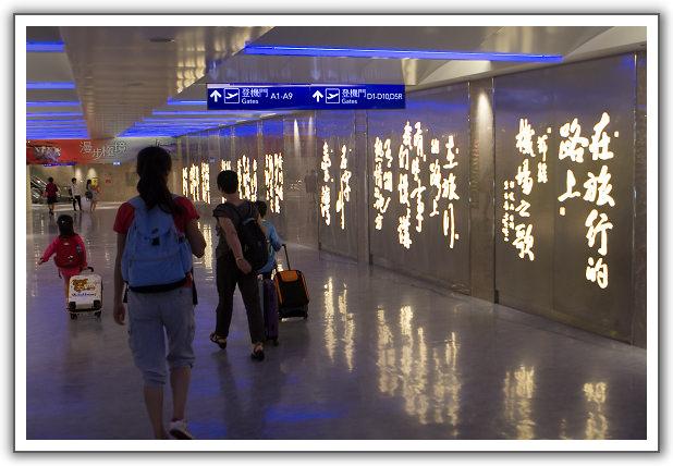 【2015‧沙巴山打根】(03)。Day 1。Hotel Sixty3。富源茶餐廳。莫迪卡購物商城