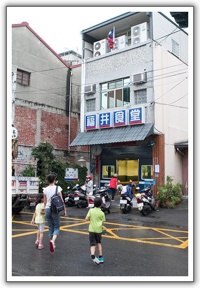 【瘋台灣】(87-2)。105年10月 彰化。福井食堂。警察故事館