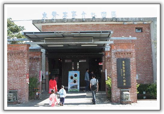 【瘋台灣】(51)102年11月 台中。東勢客家文化園區、東勢林場