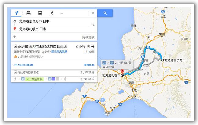 【2013‧北海道親子遊】(32)。Day 8。札幌‧狸小路採買歐米押給