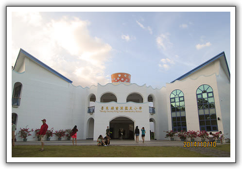 【瘋台灣】(61-2)。103年10月 台東。鹿野、關山