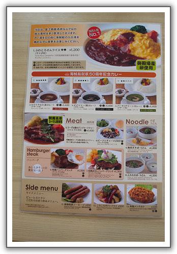 【2014‧東京箱根河口湖】(13)。Day 3。箱根。觀光海賊船、杉並木步道、甘酒茶屋