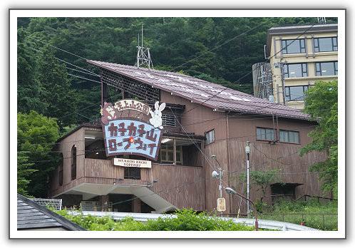 【2014‧東京箱根河口湖】(16)。Day 5。天上山公園。河口湖遊船