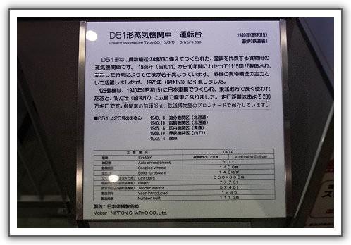 【2014‧東京箱根河口湖】(21)。Day 7。大宮鐵道博物館(下)。大人小孩都可以體驗試駕鑑賞的樂趣