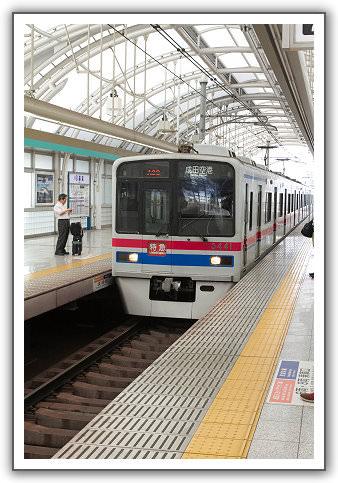 【2014‧東京箱根河口湖】(26)。Day 9。Bye Bye,東京