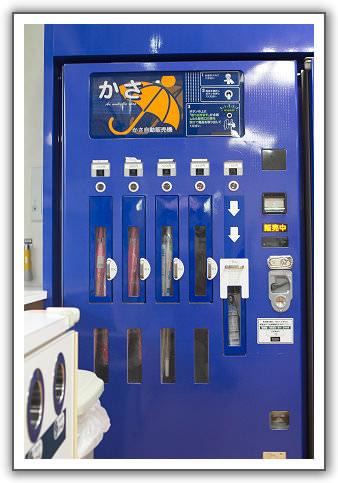 【2014‧東京箱根河口湖】(27)。後記。日本的自動販賣機,什麼都賣,什麼都不奇怪