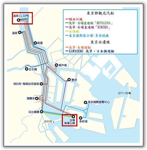 【2014‧東京箱根河口湖】(24)。Day 8。水上巴士 Hotaluna。不用活到22世紀也可以搭到的未來概念船