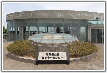 【2012‧沖繩親子遊】(20)‧Day 8 。舊海軍司令部壕