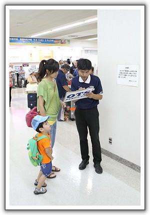 【2012‧沖繩親子遊】(05)‧Day 1 。OTS‧租車公司