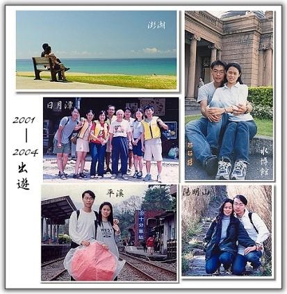 【婚禮準備】monbon和pamme的旅行哲學