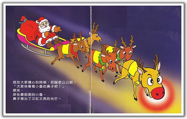 【家有寶貝】Merry Christmas。2011