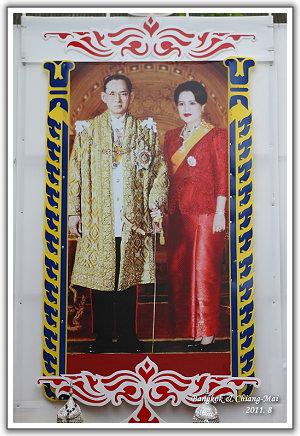 【2011‧泰國親子遊】(10)‧Day 3 。普屏宮、素帖寺