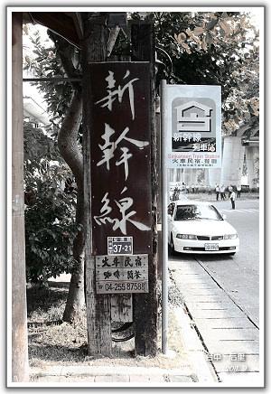 【瘋台灣】(22-2)100年09月 溪頭 & 后豐鐵馬道 (下)