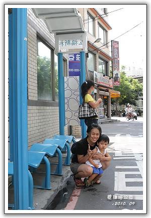 【家有寶貝】搭公車逛市區