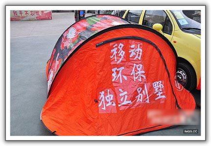 【瘋台灣】(40)102年03月 陽明山‧菁山遊憩區露營(第6露)