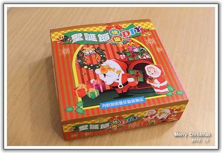 【家有寶貝】聖誕薑餅屋 DIY