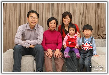 【樂活人生】2012。全家福