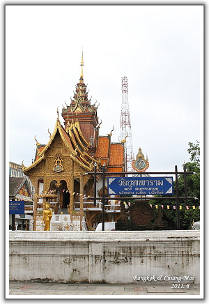 【2011‧泰國親子遊】(14)‧Day 5 。Wat Bupparam  & Chedi-Lung