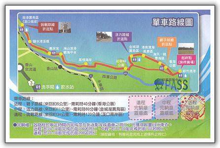 【瘋台灣】(18)100年04月 新竹‧十七公里海岸線 & 清華大學