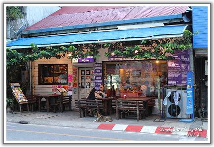 【2011‧泰國親子遊】(09)‧Day 2。泰國美食初體驗