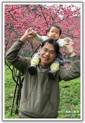 【瘋台灣】(09)99年02月 台中。福壽山農場‧武陵農場