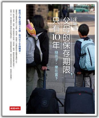 【樂活人生】瘋台灣計畫,50次達成!