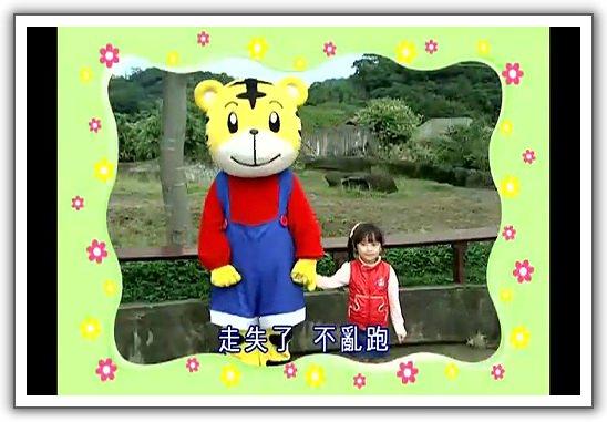 【2014‧東京箱根河口湖】(06)。Day 0。行前準備。迷子札