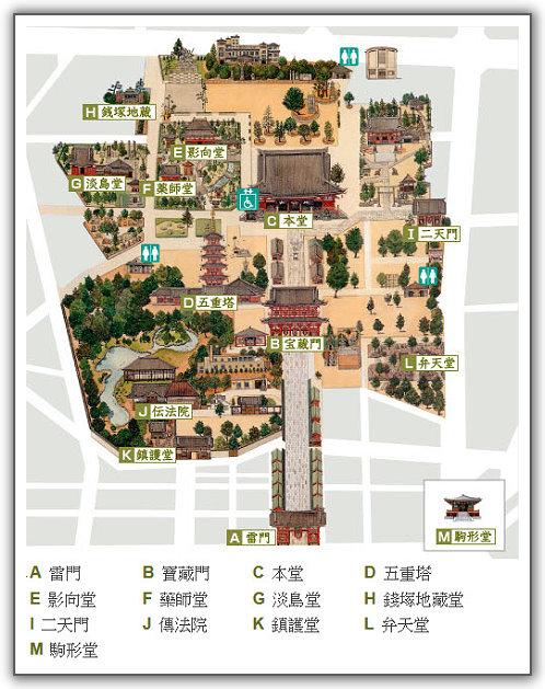【2014‧東京箱根河口湖】(23)。Day 8。金龍山淺草寺。全日本人氣No.1的觀光景點
